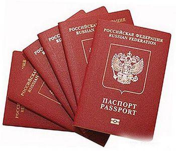 Поменять паспорт в центральном район новосибирск